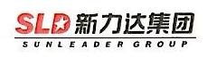 惠州市彩玉微晶新材有限公司 最新采购和商业信息