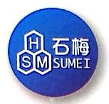 东莞宏德化学工业有限公司 最新采购和商业信息