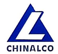 中铝宁夏能源集团有限公司马莲台发电厂 最新采购和商业信息