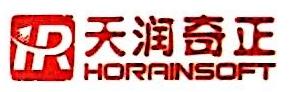 北京天润奇正软件科技有限责任公司 最新采购和商业信息