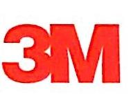 银川大金成商贸有限公司 最新采购和商业信息