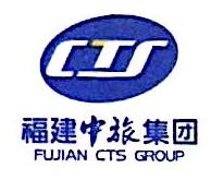 福建省中兴商务会展服务有限公司 最新采购和商业信息