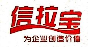 济南信冀发网络技术有限公司 最新采购和商业信息