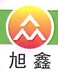 佛山市南海旭鑫建材有限公司 最新采购和商业信息