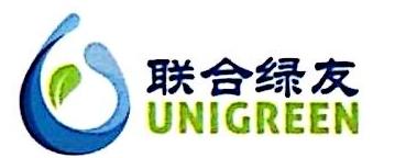 联合绿友生物技术河北有限公司 最新采购和商业信息