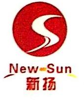深圳市新扬供应链有限公司 最新采购和商业信息
