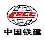 中铁二十四局集团上海电务电化有限公司杭州分公司