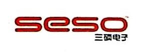 中山市三硕电子有限公司 最新采购和商业信息