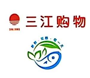 宁波方桥三江物流有限公司 最新采购和商业信息