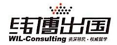 深圳市纬博咨询有限公司 最新采购和商业信息