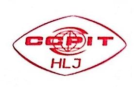 哈尔滨北亚展览服务有限公司 最新采购和商业信息