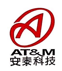 上海安泰至高非晶金属有限公司 最新采购和商业信息