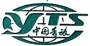 中青旅(琼中)房地产开发有限公司