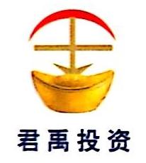 博罗县君禹投资有限公司 最新采购和商业信息