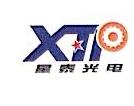 惠州市星泰光电科技有限公司 最新采购和商业信息