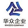 宁波华太车载技术有限公司 最新采购和商业信息