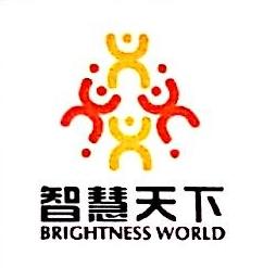 新疆智慧天下教育科技有限公司 最新采购和商业信息