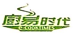 上海厨易配菜有限公司 最新采购和商业信息