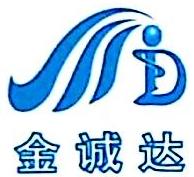 绍兴县金诚达纺织有限公司 最新采购和商业信息