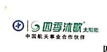 杭州普桑能源科技有限公司