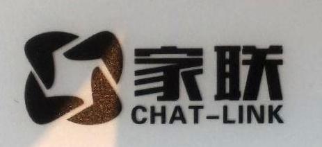 广州市家联网络科技有限公司 最新采购和商业信息