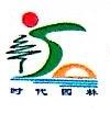 深圳市时代园林花卉有限公司 最新采购和商业信息