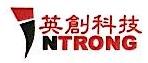 郑州英创电子技术有限公司 最新采购和商业信息