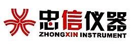 深圳市忠信仪器仪表有限公司 最新采购和商业信息