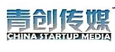 北京青创传媒有限公司