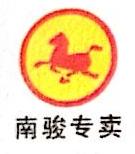 吉安元吉昌汽车贸易有限公司 最新采购和商业信息