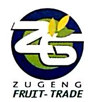 上海祖耕果品贸易有限公司 最新采购和商业信息