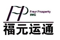 北京财智融通投资顾问有限公司 最新采购和商业信息