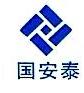 四川国安泰保险经纪有限公司