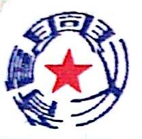 唐山兴天龙通讯设备有限公司 最新采购和商业信息