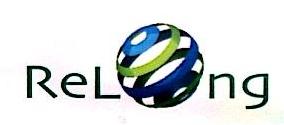 宁波瑞隆国际物流有限公司 最新采购和商业信息
