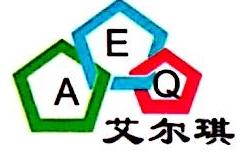 深圳市艾尔琪科技有限公司 最新采购和商业信息