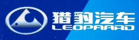 徐州中欧汽车销售有限公司 最新采购和商业信息