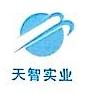 株洲天智实业有限公司 最新采购和商业信息