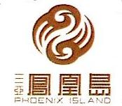 三亚远东凤凰岛置地发展有限公司 最新采购和商业信息