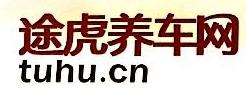 上海盈道贸易有限公司