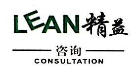 浙江精益科技有限公司 最新采购和商业信息