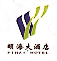 新疆颐海大酒店 最新采购和商业信息
