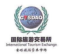 北京游天下网络信息服务有限公司 最新采购和商业信息