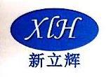 深圳市新立辉包装材料有限公司 最新采购和商业信息