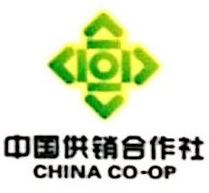 中国供销电子商务有限公司 最新采购和商业信息