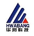 浙江华邦信息技术发展有限公司 最新采购和商业信息