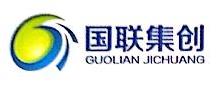 广西北部湾国联集创教育投资有限公司 最新采购和商业信息
