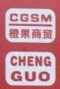 沈阳橙果商贸有限公司 最新采购和商业信息