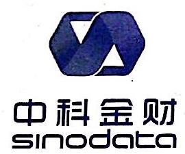 北京中科金财科技股份有限公司 最新采购和商业信息