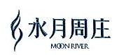 康佳集团股份有限公司 最新采购和商业信息